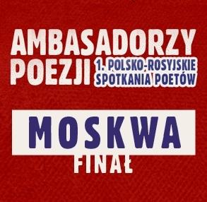 ambasadorzy-poezji