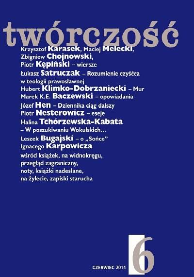 Grzegorz Tomicki: O rozumieniu samym przez się
